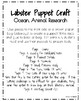 Lobster Craft: Puppet (Ocean, Animal Research)