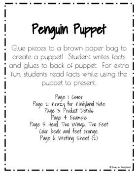 Penguin Craft: Puppet (Zoo, Summer, Animal Research)