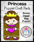 Princess Craft for Kindergarten: Brown Paper Bag Puppet (Fairy Tales)