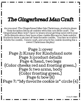 The Gingerbread Man Craft: My Favorite Cookie (Christmas)