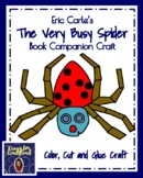 Very Busy Spider Craft: Eric Carle Book Companion (Bug, Fall, Spring)