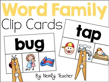 Word Family Clip Cards