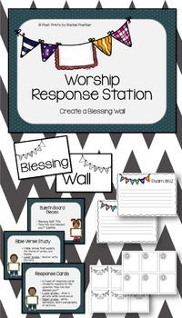 Bible Lesson, Worship Response Station