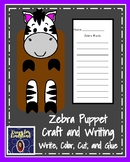 Zebra Craft for Kindergarten: Puppet (Zoo, Summer, Animal Research)