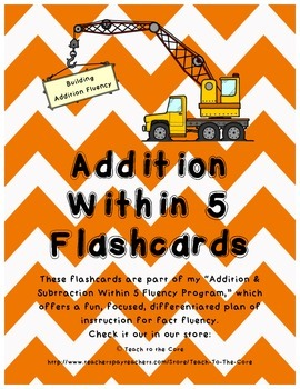 """Flashcard Freebie from """"Addition and Subtraction Within 5 Fluency Program"""""""