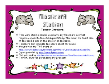 Flashcard Station (For Use With Any Set)