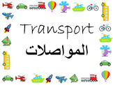 Flashcards :Transport theme (Arabic and English)