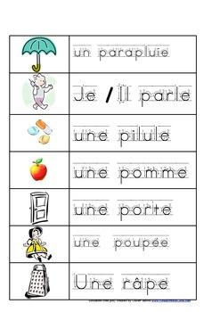 Cartes-Éclair Mots avec la lettre P / Flashcards Words with the letter P French