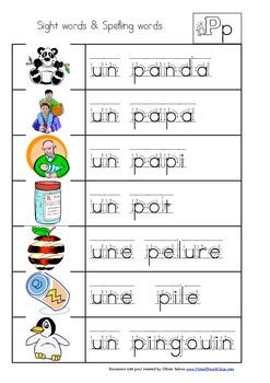 Cartes-Éclair Mots avec la lettre P / Flashcards Words wit