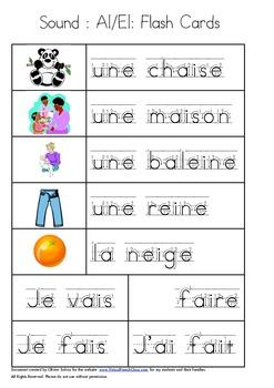 Cartes-éclair Mots avec le son AI EI/ Flashcards Words sound AI EI French
