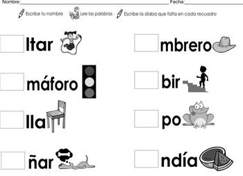 Flashcards + Spanish Homework Syllables: sa se si so su Color + B/W