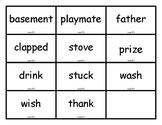 Flashcards - Teacher-made to correspond with SnapWords Set E