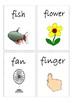 Flashcards for alphabet F