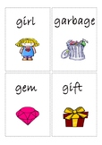 Flashcards for alphabet G