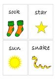 Flashcards for alphabet S