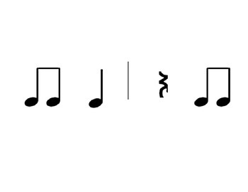 Rhythm Flashcards - quarter notes, quarter rests, and paired eighth notes
