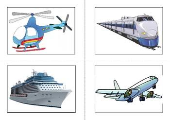 Flashcards transport