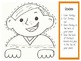 Flat Stanley Writing/Page Topper/Template