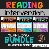 Fleuncy & Comprehension Reading Intervention Bundle for Gr
