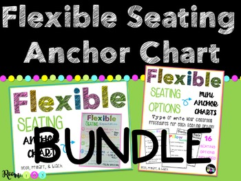 Flexible Seating Anchor Chart Bundle