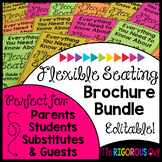 Flexible Seating Brochures EDITABLE