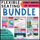 Flexible Seating Bundle