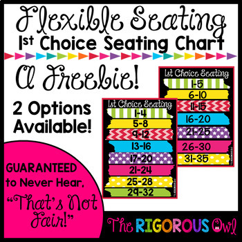 Flexible Seating Chart FREEBIE