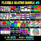 Flexible Seating Clip Art Mega Bundle 2