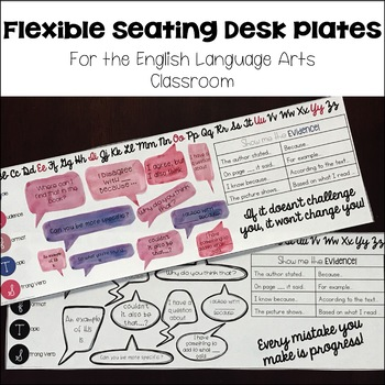 Flexible Seating Growth Mindset Desk Plates for English Language Arts