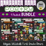 Poetry Flip Book...BUNDLE!