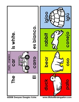 Flip Books Colors - Bilingual (English & Spanish)