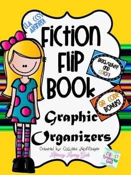 Flip Books for Fiction, including a QR Code Bonus- Comes i