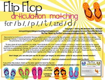 Flip Flop Articulation Matching {/b/, /p/, /t/, and /d/}
