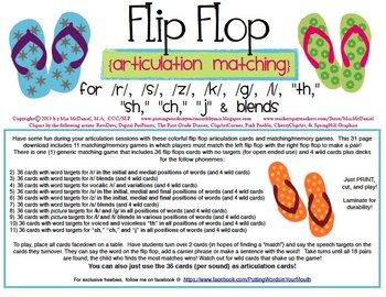Articulation Matching for Summer: Flip Flops style!