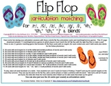 Articulation Matching for Summer: Flip Flops style!