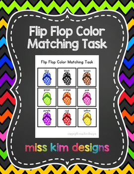 Flip Flop Color Match Folder Game for Early Childhood Special Education