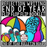 End of Year Craft Reflection Writing -Flip Flop End of Year Writing Activity