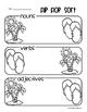 Flip Flop Summertime Nouns / Verbs / Adjectives Sort