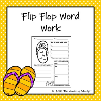 Flip Flop Word Worksheet