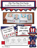 Flip The Flap For Facts: 2016 Presidential Election Writing Prompt Craft