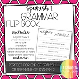 Spanish 1 Grammar Review Flip Book for Interactive Notebooks