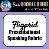 Flipgrid Presentational Speaking Rubric *freebie*