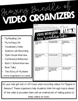 Student Video or Podcast Organizers