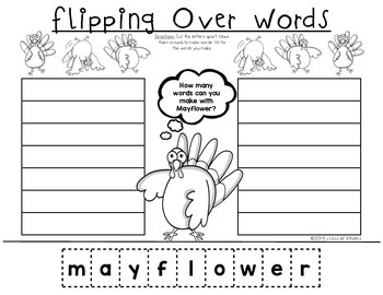 Flipping Over Words {Thanksgiving Edition} A Making Words Game!