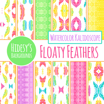 Floaty Feather Watercolor Digital Paper / Backgrounds Clip Art Set Commercial