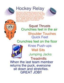 Physical Education - Floor Hockey Team Relay and Task Card