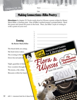 Flora & Ulysses: The Illuminated Adventure Making Cross-Curricular Connections