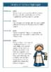 Florence Nightingale Timeline Cards