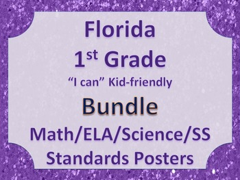 Florida 1st First Grade PURPLE Math ELA Science AND SS  St