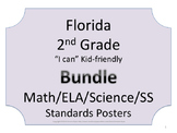 Florida 2nd Second Grade Math ELA Science AND SS  Standards Bundle NO BORDER